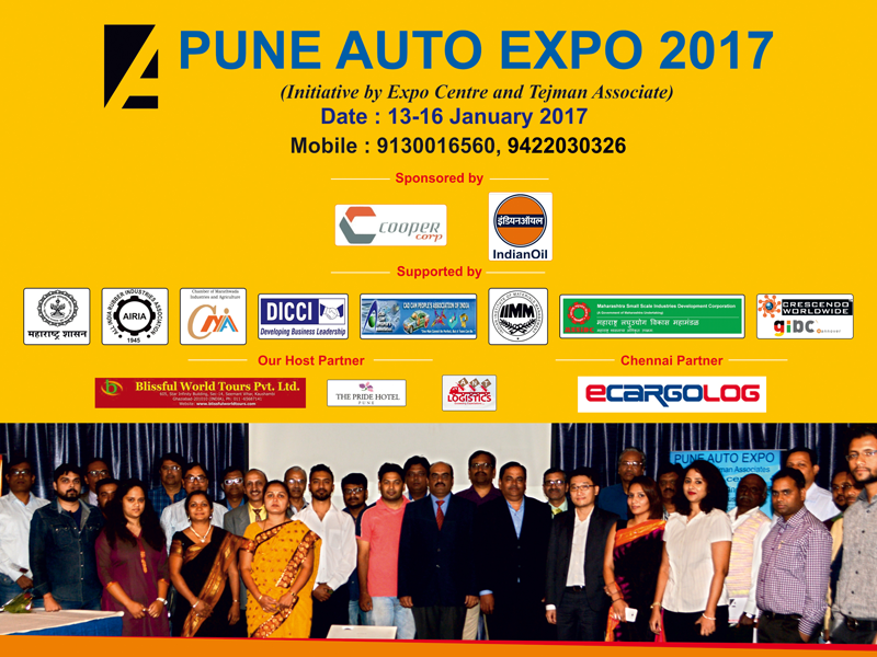 Pune Auto Expo 2017 And Technical Conference ( Pune Auto Conclave)